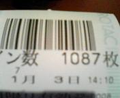 200701031415000.jpg