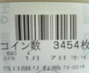 20070107_191998.jpg
