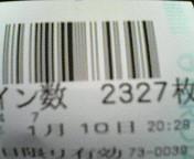 20070110_194295.jpg