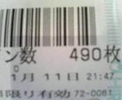 20070111_194954.jpg