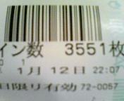 200701122213000.jpg