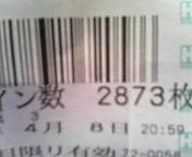 200704082105000.jpg