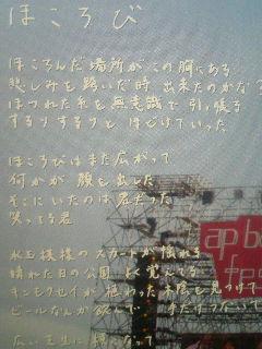 20070509_182491.JPG