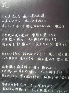 20070512_183972.JPG