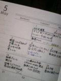 20070514_185268.JPG