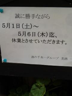100424_163221.jpg