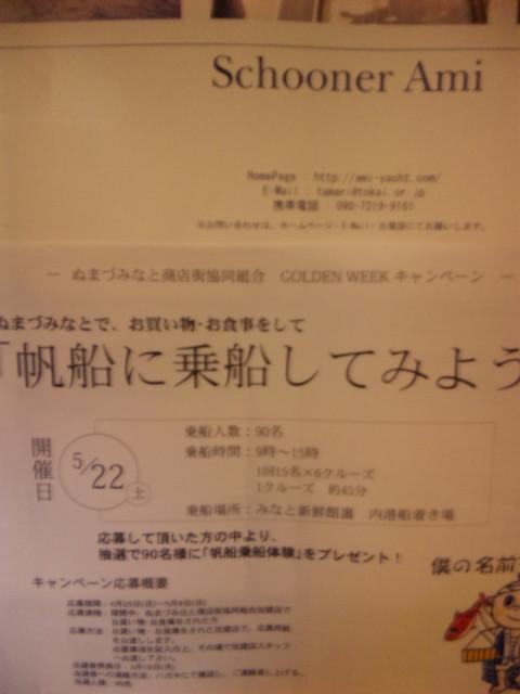 100424_184448.jpg