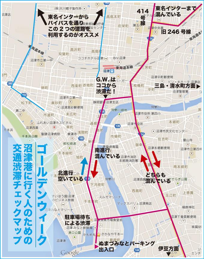 沼津港混雑道路マップ