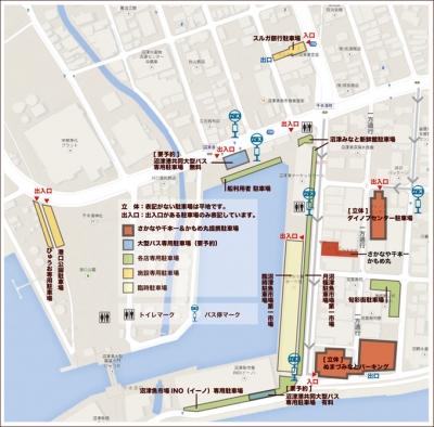 沼津港駐車場マップ