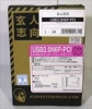 USB2.0N6P-PCI