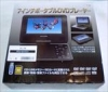 PDV-KH701