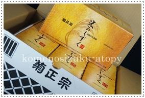 lk-117乳酸菌の米のしずく定期購入