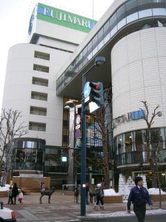 帯広市 藤丸デパート