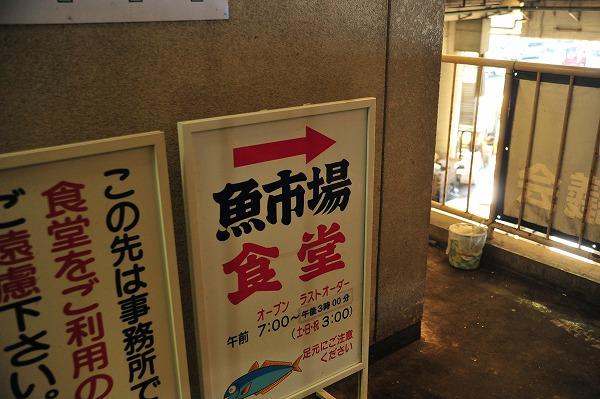 0604箱根CBM 036.jpg