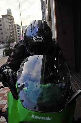 ND7_9561.jpg