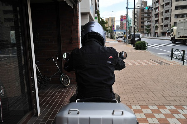 ND7_9573.jpg