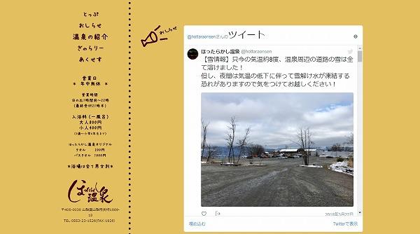 現地 - コピー.jpg