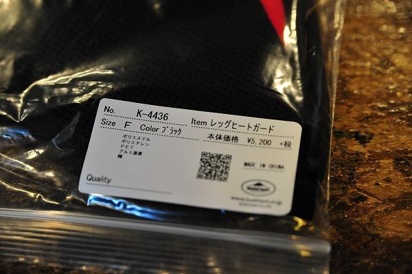 ND7_2627.jpg