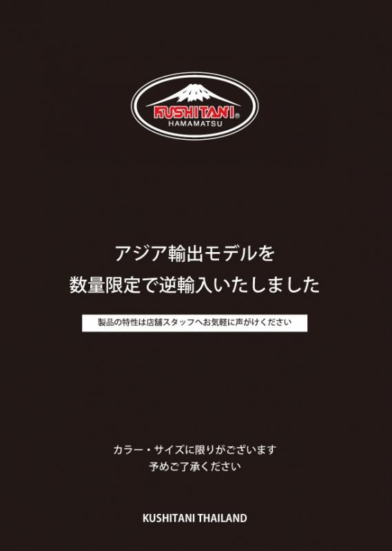 アジアモデルPOP2.jpg