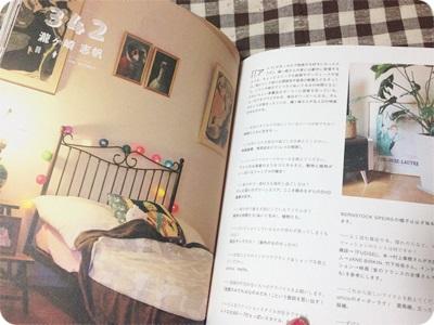 写真 2014-10-01 0 22 44.jpg