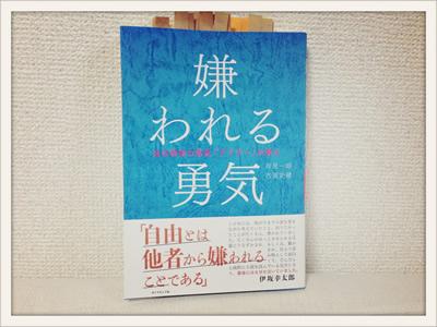 写真 2014-10-05 16 16 17.jpg