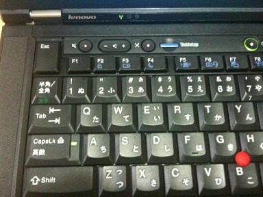 T410sキーボード