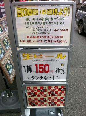 IMG_9294.jpg