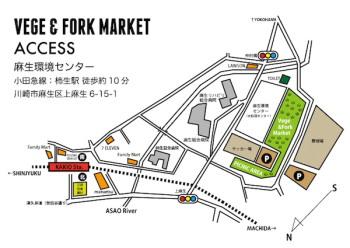 vege & fork market map 03nov2013.jpg
