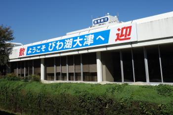 大津DSC00179.JPG