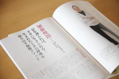 宝島ムック 呼吸法_IMG_9692.JPG