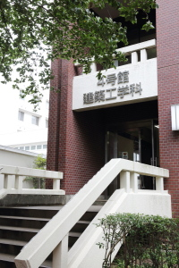 建築工学科外観_撮影.JPG