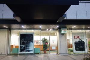 キャノンフォトサービス.JPG