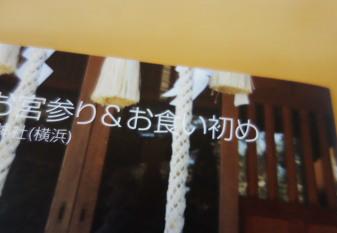 フォトブック07404.JPG