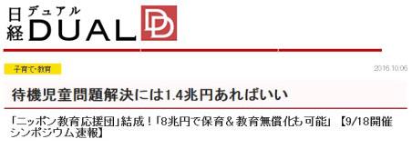 nko_dual.jpg