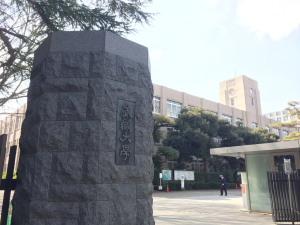Musashi Univ_8355.JPG