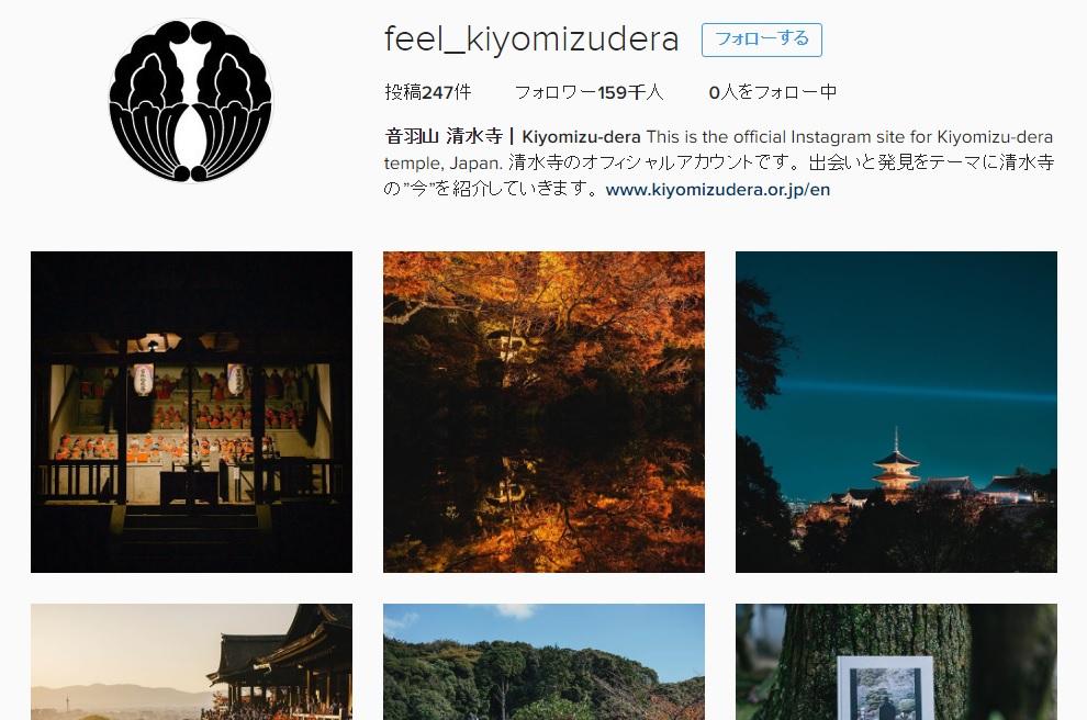 音羽山 清水寺|Kiyomizu-dera