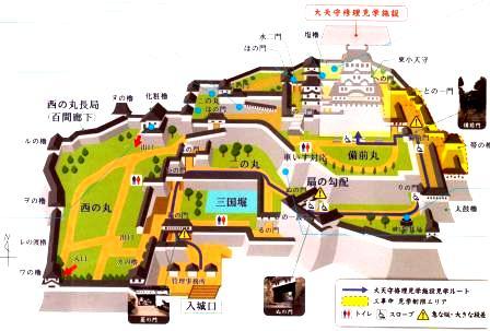 姫路城の画像 p1_36
