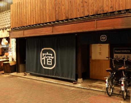 古川商店街