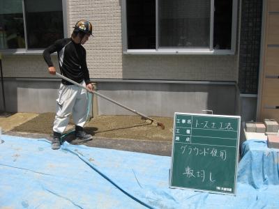 トース土工法2(事務所にて試験...