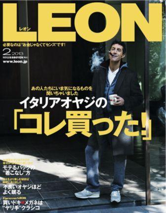 ファッション雑誌「LEON」2月号にPtolemy48(トレミー48)が掲載!