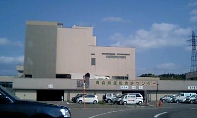 青森免許センター