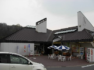田子町ガーリックセンター2