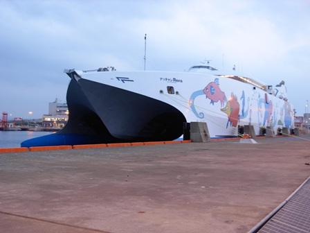 ナッチャンRera船首