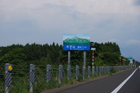 DSC_1414.jpg