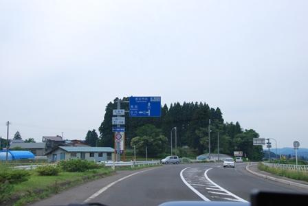 DSC_1857.jpg