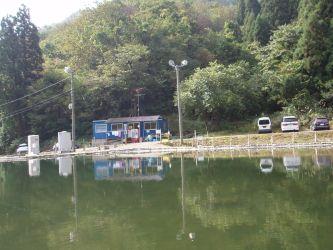 Fishing Spot Pastime