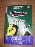 All About Niagara Eiichi Ohtaki