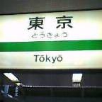 20061027_247572.jpg