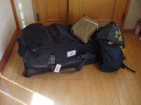 荷造り完了!