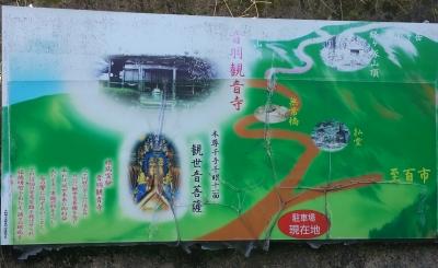 音羽山地図
